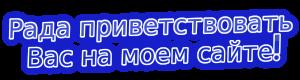 coollogo_com-103946638